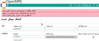error-message-persian.png
